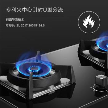 SAKURA 樱花卫厨 JZT-BBG02  嵌入式燃气灶 天然气