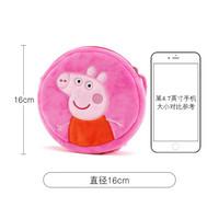 Peppa Pig 小猪佩奇 儿童毛绒玩具粉红猪小妹 30+46cm+背包+零钱包 粉色