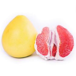 新鲜红肉蜜柚 当季新鲜水果 京东生鲜 海南红心蜜柚2颗装 净重4.5斤