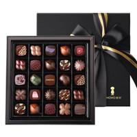 Amovo 夹心黑巧克力礼盒装   270g