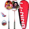 LI-NING 李宁 羽毛球拍对拍全碳素超轻专业单双拍套装(已穿线) 买一支送一支(2支都是全碳素)