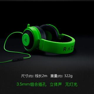 RAZER 雷蛇 游戏耳机 (白色、有线、3.5毫米音频接口)