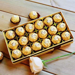 FERRERO ROCHER 费列罗 榛果酥脆威化巧克力礼盒装 18颗