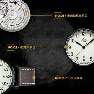 LACO 朗坤 德国进口手表男士手表自动机械表经典夜光防水腕表男欧美品牌休闲大气军表 白色边线表带-2 850009