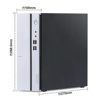 Lenovo 联想 21.5英寸  商务台式电脑 Intel i5