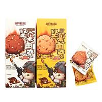 Three Squirrels 三只松鼠 坚果曲奇原味   150g/盒