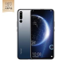 荣耀Magic2魔法手机 麒麟980AI智能芯片 超广角AI三摄 3D感光版8GB+512GB渐变黑 移动联通电信4G手机双卡双待
