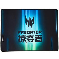 宏碁 acer Predator掠夺者YJ4010鼠标垫  加厚小号电脑桌垫 精密包边 办公绝地求生吃鸡利器 电竞游戏鼠标垫