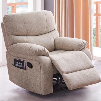 生活梦想家 现代简约布艺功能沙发躺椅 布艺手动米黄色 真皮