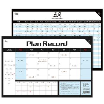 飞兹(fizz)创意多功能自填式日历记事本 创意商务办公桌面台历本 备注月历桌面摆件 FZ335013