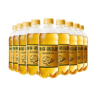 秋林 格瓦斯饮料0脂肪低热量350ml*12瓶俄罗斯风味饮料东北特产