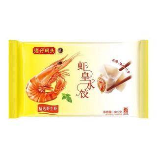 湾仔码头 虾皇水饺 600g (38只) *5件