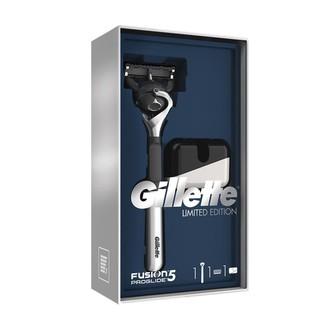 Gillette/吉列 屈臣氏锋隐致顺 限量版1刀架含刀头+底座 新老包装