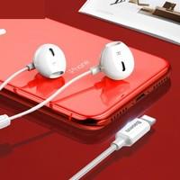 BASEUS 倍思 苹果耳机入耳式     NGP06-0S