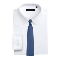 ROMON 罗蒙 男士长袖衬衫 IDC73907-01