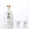 孔府家 子约 52%vol 浓香型白酒 500ml 单瓶装