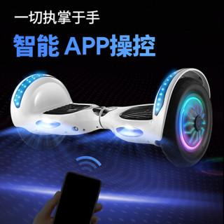 永久电动平衡车 4000毫安-旗舰版 6.5寸
