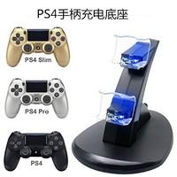 新视界 PS4手柄座充支架 充电器支架二合一