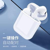 雅兰仕 EARISE I9S 蓝牙耳机
