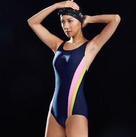LI-NING 李宁 LSLM240 连体泳装