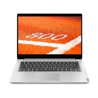 Lenovo 联想 小新青春版 14英寸笔记本电脑(R5-3500U、8GB、256GB)