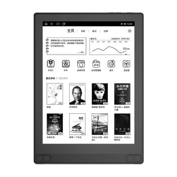 博阅 Likebook Mimas 电纸书 10.3英寸