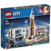 LEGO 乐高 City 城市系列 60228 深空火箭发射控制中心
