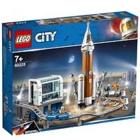 女神超惠买、考拉海购黑卡会员:LEGO 乐高 City 城市系列 60228 深空火箭发射控制中心