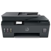 HP 惠普 538 连供无线打印一体机三合一彩色 自动多页连续复印扫描