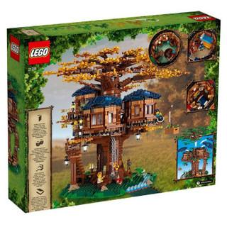 LEGO 乐高 乐高LEGO Ideas系列 21318 森林之树小屋