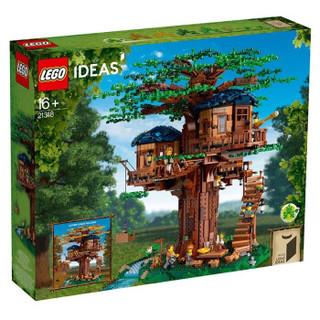 LEGO 乐高 Ideas系列 21318 森林之树小屋