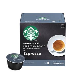 STARBUCKS 星巴克 咖啡胶囊 意式浓缩黑咖啡 (66g、意式咖啡、盒装)