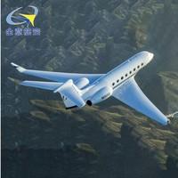 全意航空 湾流(Gulfstream Aerospace) G650公务机 私人飞机