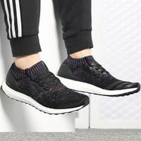 adidas 阿迪达斯 Ultra BOOST Uncaged 男款缓震跑鞋