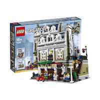 LEGO 乐高 创意系列 10243 巴黎人餐厅