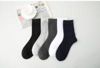 南极人 NJR-WZ-1 男士袜子 10双装