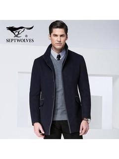 七匹狼大衣 秋冬季 男士商务时尚百搭中长款毛呢风衣羊毛外套男