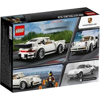 LEGO 乐高 超级赛车系列 75895 1974年保时捷911Tubro 3.0