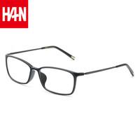 HAN 汉 近视眼镜框架 49157+1.60非球面防蓝光镜片