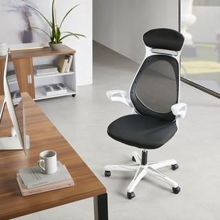 网易考拉黑卡会员 : 网易考拉全球工厂店 多功能人体工学办公椅