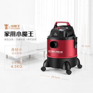 小狗 D-807 干湿吹三用大功率桶式商用家用吸尘器 红色