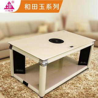 一均 YJ-8SCJ 取暖桌 和田玉 1400*800*620