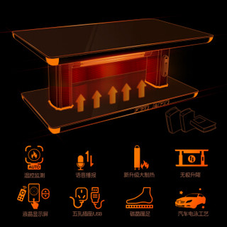 kaiyiou 凯易欧 电暖炉茶几取暖器 1.38米金色