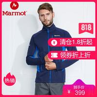 Marmot/土拨鼠秋冬新款户外夹克防泼水透气M2男软壳衣S50880 +凑单品