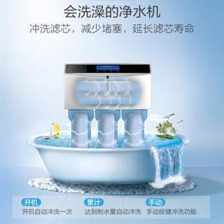 TRULIVA 沁园 RU-185J 净水器节水型家用净水机双核心膜过滤器纯水机