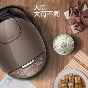 Midea 美的 FB40Simple111  4L 电饭煲 家用多功能 一键快速饭