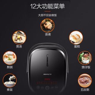 Joyoung 九阳 50FY808 电饭煲5升家用柴火饭立体加热电饭锅