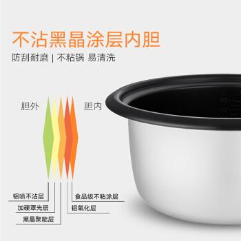 Peskoe 半球 商用电饭煲 大容量老式电饭锅  大锅10人20人以上 10升不带笼