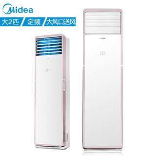 Midea 美的 KFR-51LW/WPCD3@ 2匹 定频冷暖 立柜式空调