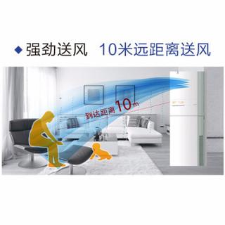 Panasonic 松下 CS/CU-SDG27FN1 3匹 客厅立柜式空调柜机 (3匹、变频)